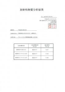 gen20141118.chn