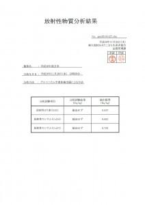 gen20141127.chn