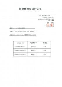 gen20141224.chn
