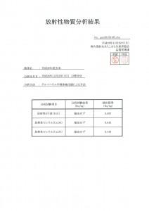 gen20150105.chn