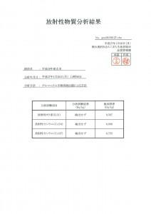 gen20150127.chn