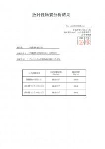 gen20150226.chn