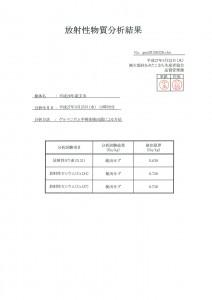 gen20150326.chn
