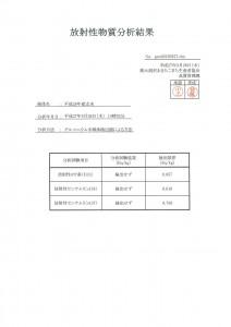 gen20150327.chn