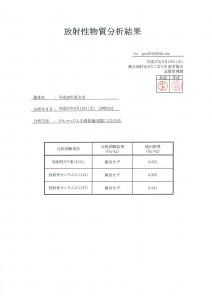 gen20150520.chn