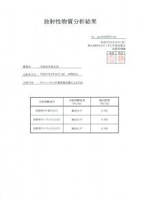 gen20150525.chn