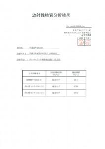 gen20150618.chn