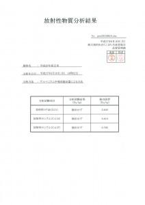 gen20150619.chn
