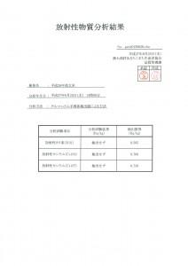 gen20150626.chn