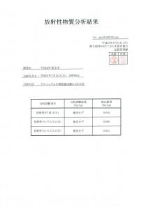 gen20150722.chn