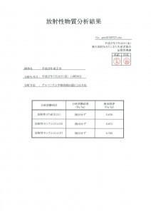 gen20150727.chn