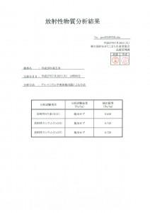 gen20150729.chn