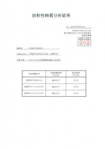 gen20151022.chn